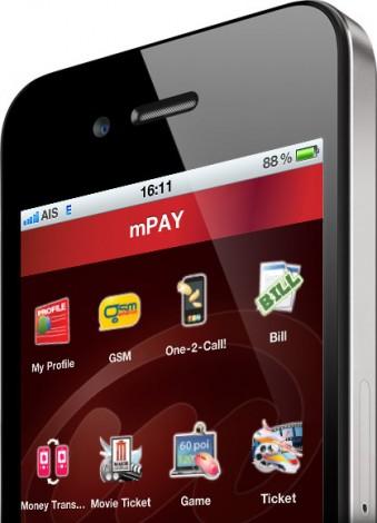 AIS mPay iPhone App