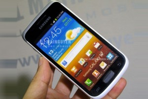 wonder-samsung-galaxy-w-white-0