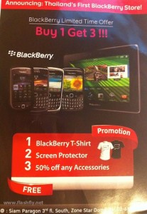 BlackBerry-Store-Thailand-09