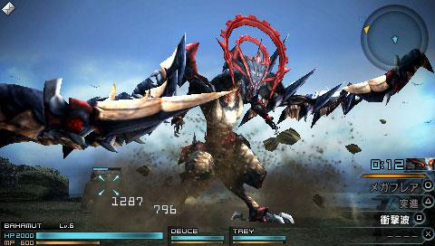 เกมส์  Final Fantasy