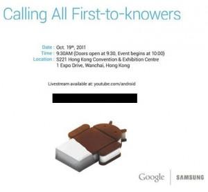 google-samsung-invite