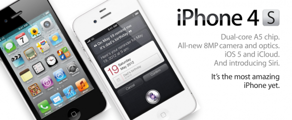 iPhone-4S_Banner-580x239
