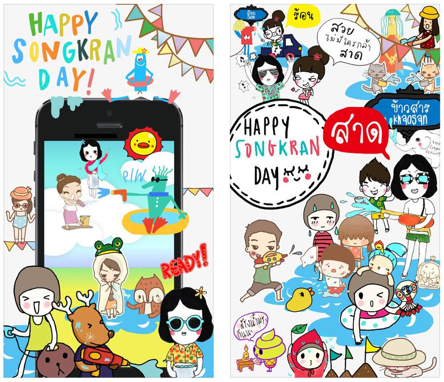 songkran-app-sticker-2