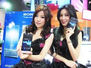 Sony - 07
