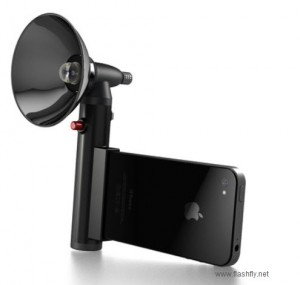 Paparazzo-Light-gadget