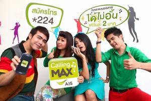 calling max2