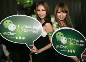 TencentWeChatLaunchParty1