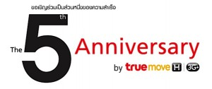 New_Truemove_H_00906_00906