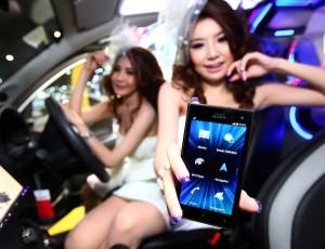 Sony Remote App_01