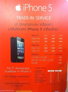 promotion-truemove-iphone-5-trade-in-service-full