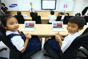 Smart School (3)