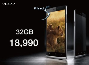 Oppo-Find-5-price