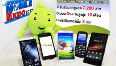 AIS Mobile Expo_N