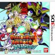 Dragon-Ball-Heroes-Ultimate-Mission-Box-Art
