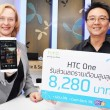 Promotion HTC One with Dtac