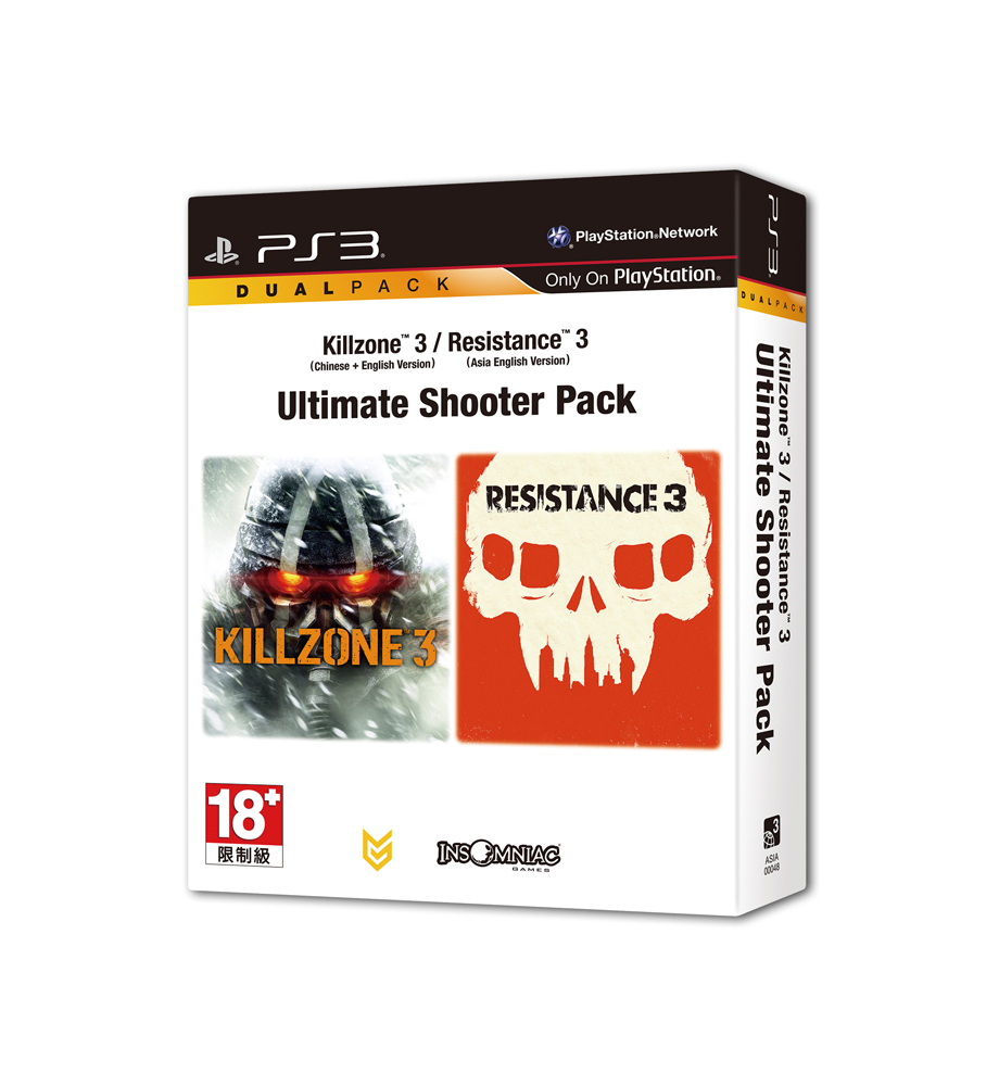 DUALPACK_UltimateShooterPack_3DBOX