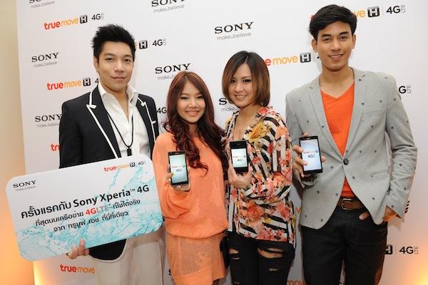 Photo_TrueMoveH_Sony_4G_3