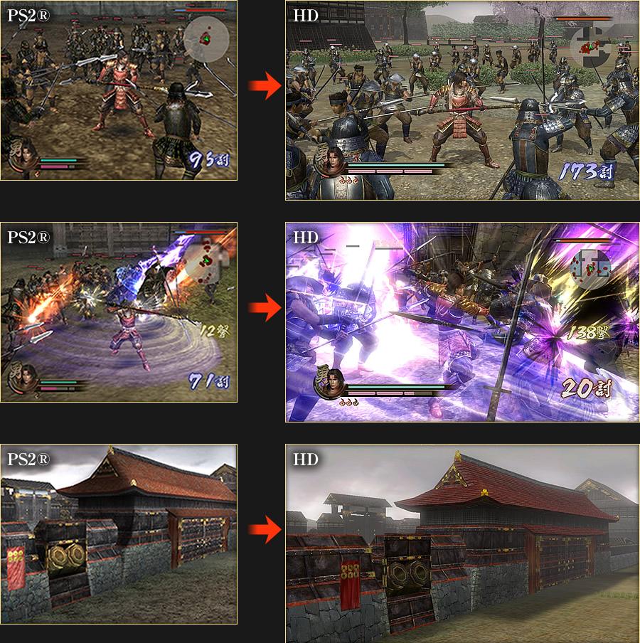 Samurai Warriors 2 HD