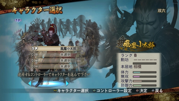 Samurai-Warriors-2-with-Xtreme-Legends-and-Empires-HD-Version_2013_07-19-13_010.jpg_600