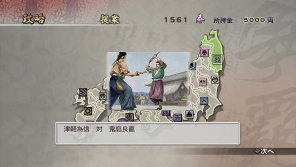 Samurai-Warriors-2-with-Xtreme-Legends-and-Empires-HD-Version_2013_07-19-13_011.jpg_600