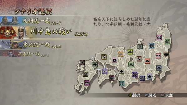 Samurai-Warriors-2-with-Xtreme-Legends-and-Empires-HD-Version_2013_07-19-13_014.jpg_600