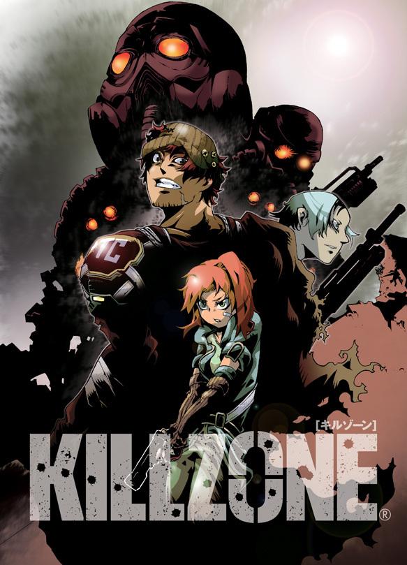 Killzone Manga