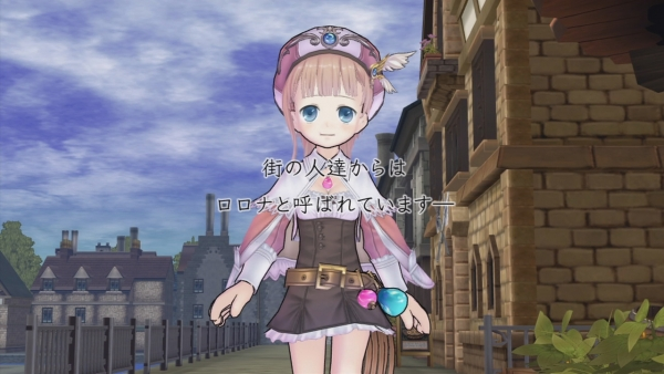New-Atelier-Rorona-The-Origin-Story-of-the-Alchemist-of-Arland_2013_08-11-13_016.jpg_600