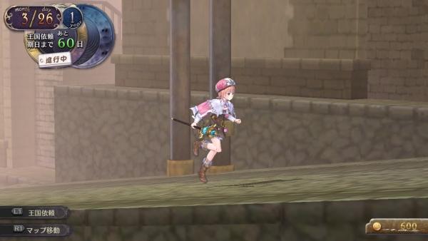 New-Atelier-Rorona-The-Origin-Story-of-the-Alchemist-of-Arland_2013_08-11-13_023.jpg_600