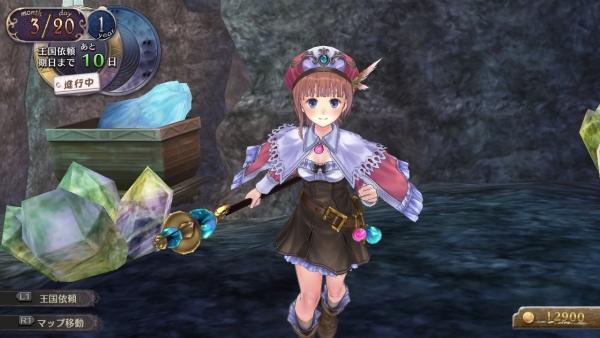 New-Atelier-Rorona-The-Origin-Story-of-the-Alchemist-of-Arland_2013_08-11-13_024.jpg_600