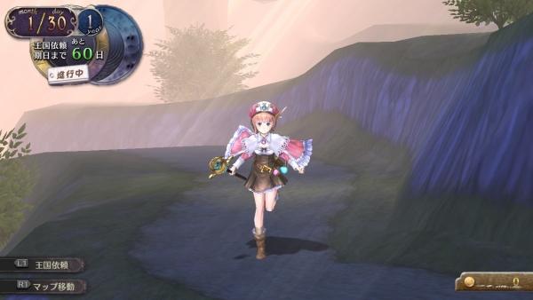 New-Atelier-Rorona-The-Origin-Story-of-the-Alchemist-of-Arland_2013_08-11-13_032.jpg_600