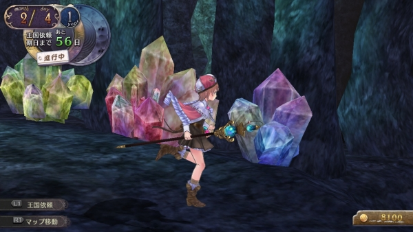New-Atelier-Rorona-The-Origin-Story-of-the-Alchemist-of-Arland_2013_08-11-13_033.jpg_600