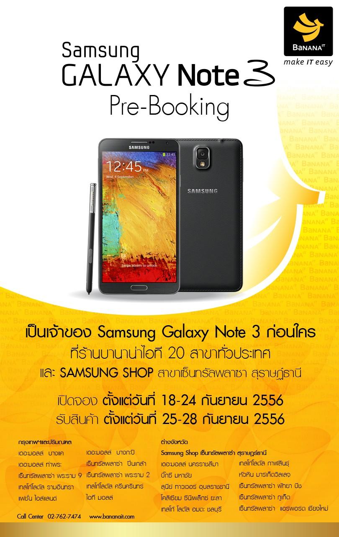 11 Opening Samsung Galaxy