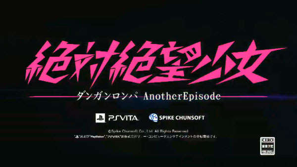 DanganRonpa-Another-Episode-Ann