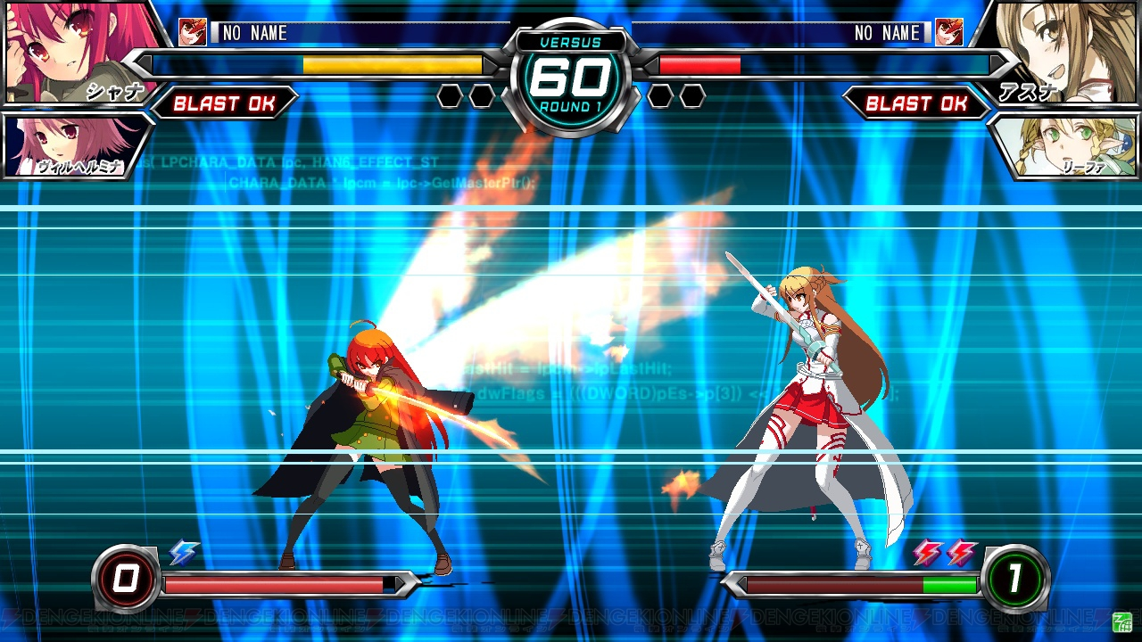 Dengenki-Bunko-Fighting-Climax-Announce_001