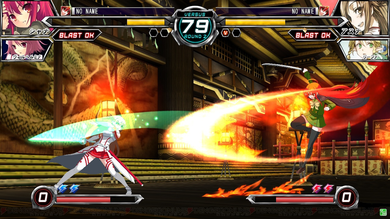 Dengenki-Bunko-Fighting-Climax-Announce_004