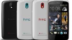 HTC-Desire-500-
