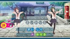 Uta-Kumi-JP-Date-Set