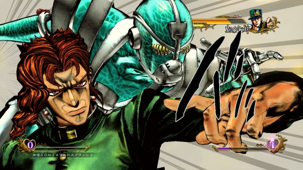 JoJos-Bizarre-Adventure-All-Star-Battle_2013_11-04-13_029.jpg_600