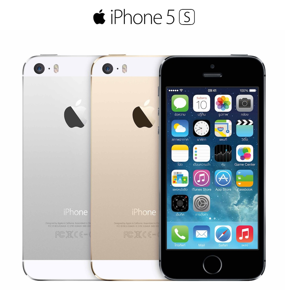 TH_iPhone5s
