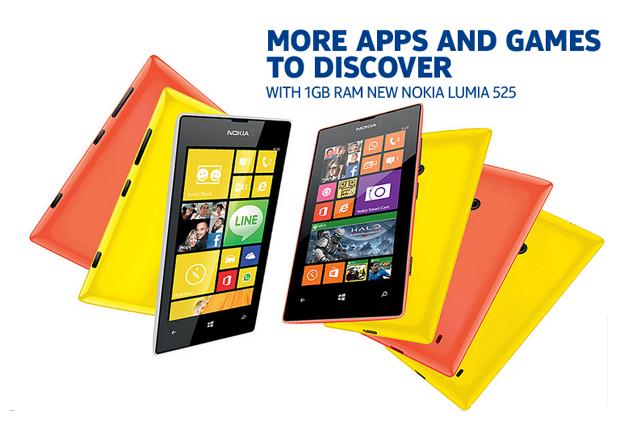 1-GB-Lumia
