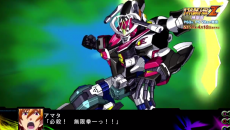 3rd Super Robot Wars Z