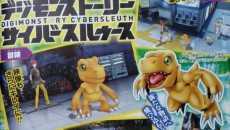 Digimon-Story-Cyber-Sleuth-Announce