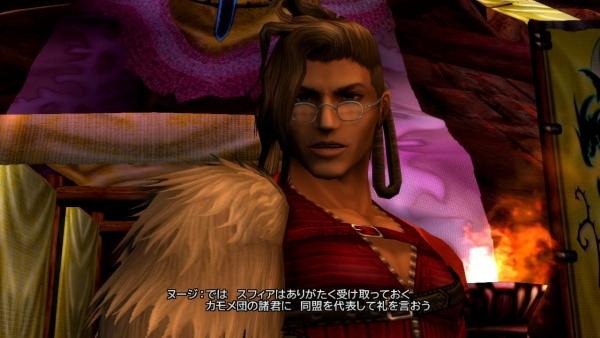 Final-Fantasy-X-X-2-HD-Remaster_2013_12-15-13_011.jpg_600