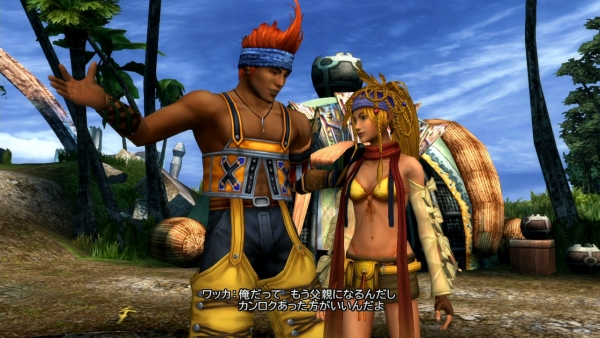 Final-Fantasy-X-X-2-HD-Remaster_2013_12-15-13_014.jpg_600