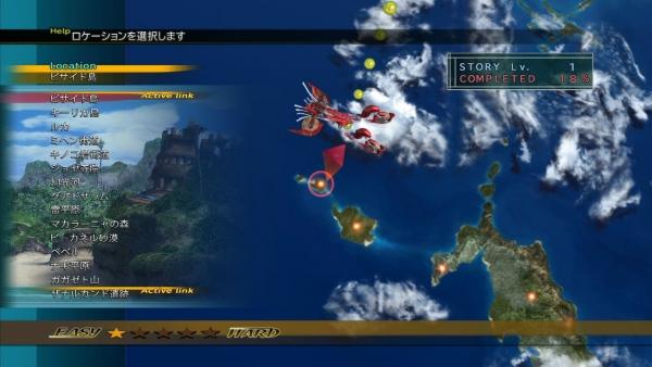 Final-Fantasy-X-X-2-HD-Remaster_2013_12-15-13_018.jpg_600
