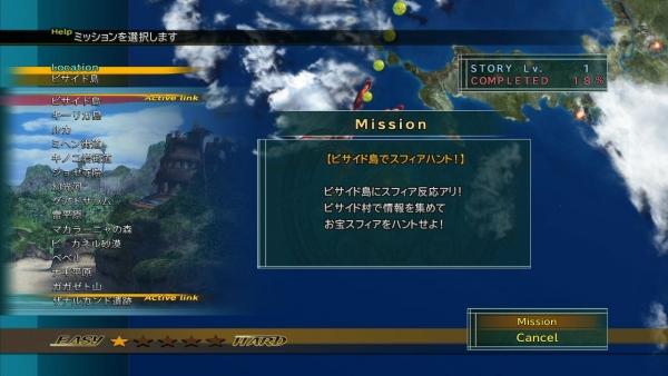 Final-Fantasy-X-X-2-HD-Remaster_2013_12-15-13_019.jpg_600