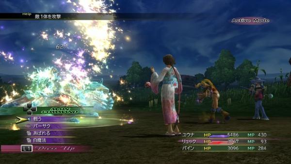 Final-Fantasy-X-X-2-HD-Remaster_2013_12-15-13_023.jpg_600