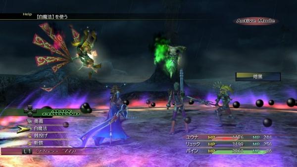 Final-Fantasy-X-X-2-HD-Remaster_2013_12-15-13_024.jpg_600