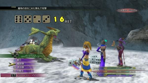 Final-Fantasy-X-X-2-HD-Remaster_2013_12-15-13_025.jpg_600