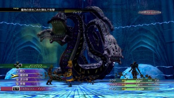 Final-Fantasy-X-X-2-HD-Remaster_2013_12-15-13_026.jpg_600